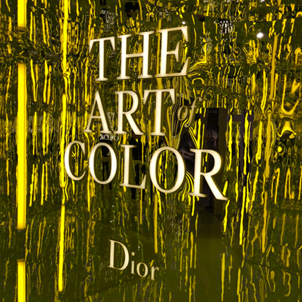 "Dior ""The Art of Color"" Shanghai"
